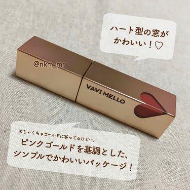 ハートウィンドウリップティントベルベットタイプ/VAVI MELLO/口紅を使ったクチコミ(3枚目)