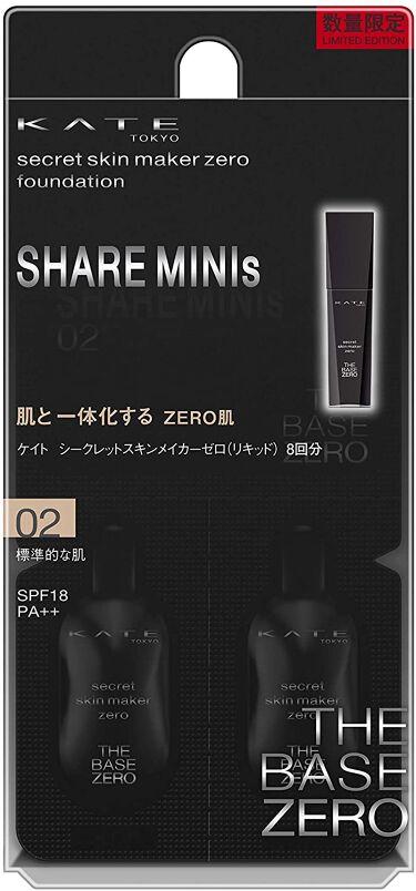 シークレットスキンメイカーゼロ(リキッド) シェアミニ 02