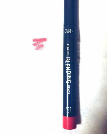 プレイ101 ブレンディングペンシル /ETUDE HOUSE/ジェル・クリームアイシャドウを使ったクチコミ(2枚目)