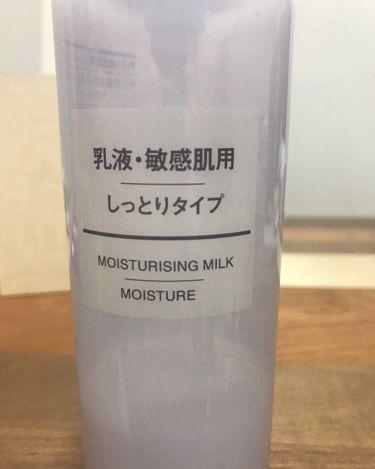 乳液・敏感肌用・しっとりタイプ/無印良品/乳液を使ったクチコミ(3枚目)