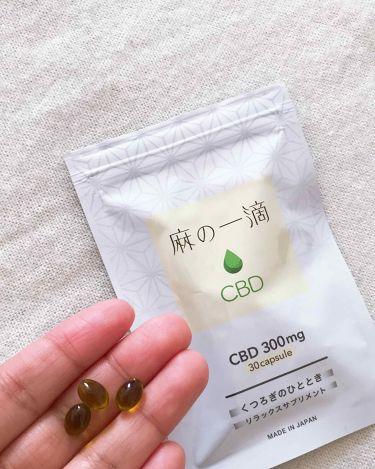 麻の一滴/健康サプリメントを使ったクチコミ(1枚目)
