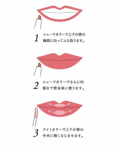 コントゥアリップデュオ/コフレドール/口紅を使ったクチコミ(4枚目)