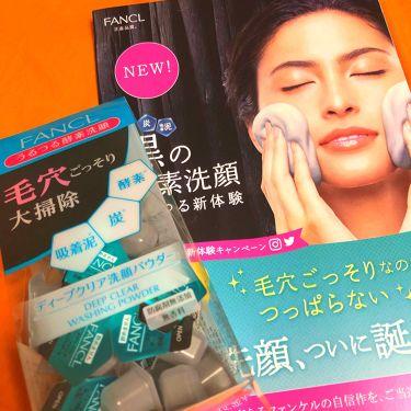 ディープクリア洗顔パウダー/ファンケル/洗顔パウダーを使ったクチコミ(3枚目)