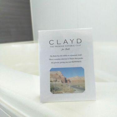 CLAYD for Bath/CLAYD JAPAN/入浴剤を使ったクチコミ(3枚目)