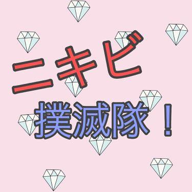 ディフェリンゲル/その他/その他スキンケアを使ったクチコミ(1枚目)