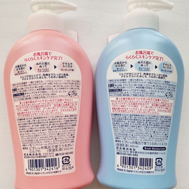 お風呂で使う うるおいミルク/ビオレu/ボディミルクを使ったクチコミ(2枚目)