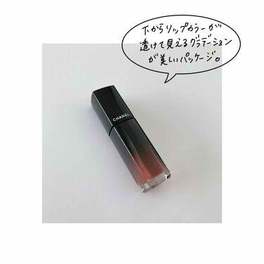 ルージュ アリュール ラック/CHANEL/口紅を使ったクチコミ(2枚目)