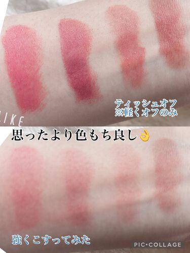 ルージュ ココ ブルーム /CHANEL/口紅を使ったクチコミ(7枚目)