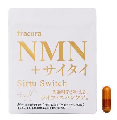 NMN+サイタイ fracora