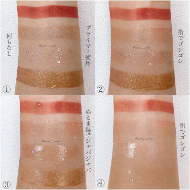 ウルトラ セッティング リアル フィクサー/saat insight/ミスト状化粧水を使ったクチコミ(6枚目)