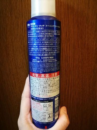 フローズン タッチ トーニング ローション/雪肌精/化粧水を使ったクチコミ(2枚目)