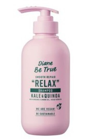 Diane Be True(ダイアンビートゥルー)/RELAX / スムース /シャンプー&トリートメント シャンプー 本体