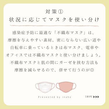 フェイシャルソープ/inaho/洗顔石鹸を使ったクチコミ(2枚目)