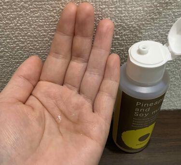 パイナップル豆乳ローションプレミアム/鈴木ハーブ研究所/ボディローションを使ったクチコミ(3枚目)