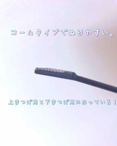 クイックラッシュカーラー/CANMAKE/マスカラ下地・トップコートを使ったクチコミ(2枚目)