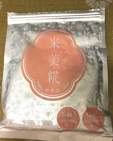 モイストシートマスク/米美糀(メビカ)/シートマスク・パックを使ったクチコミ(1枚目)