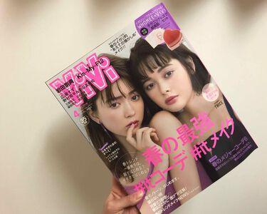 ViVi  4月号  春の最強 #itコーデ #itメイク/ViVi (ヴィヴィ)/雑誌を使ったクチコミ(1枚目)