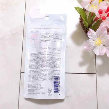 ベビーピンク ツヤクリーム/バイソン/化粧下地を使ったクチコミ(2枚目)