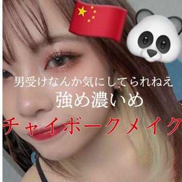 ロング&カールマスカラ スーパーWP/ヒロインメイク/マスカラ by こじ