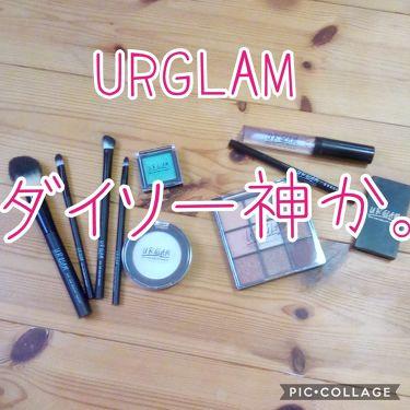 UR GLAM シアーリップグロス/DAISO/リップグロスを使ったクチコミ(1枚目)