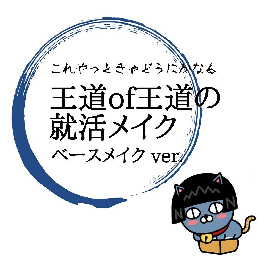 ジェルクリーミィファンデーション/RMK/クリーム・エマルジョンファンデーション by 化け猫OL
