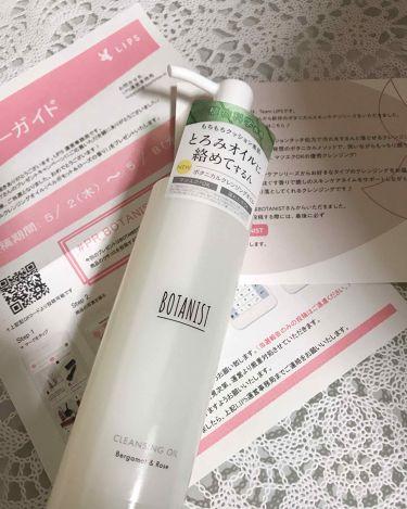BOTANISTボタニカルクレンジングオイル(ベルガモット&ローズの香り)/BOTANIST/オイルクレンジングを使ったクチコミ(1枚目)