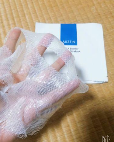 A-セラーバリアリアルスキンフィットマスク/エルツティン/シートマスク・パックを使ったクチコミ(4枚目)