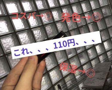 セリア オイルインリップ/セリア/リップグロスを使ったクチコミ(1枚目)