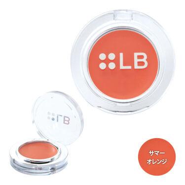 LB #グラムジェリーアイズ リッチブラウンと、 #ドラマチックジェリーチークアンドリップ サマーオレンジをミックス♡  リッチブラウンを二重幅全体にのせたあと、オレンジを目尻にのせてなじませます。  Twitterでも大人気だったメイク! いかがですか?  #LBコスメ #アイシャドウ #ジェルアイシャドウ