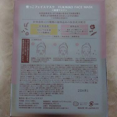雪っこフェイスマスク/ゼトックスタイル/シートマスク・パックを使ったクチコミ(2枚目)