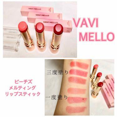 min♡さんの「VAVI MELLO(バビメロ)ピーチズメルティングリップスティック<口紅>」を含むクチコミ