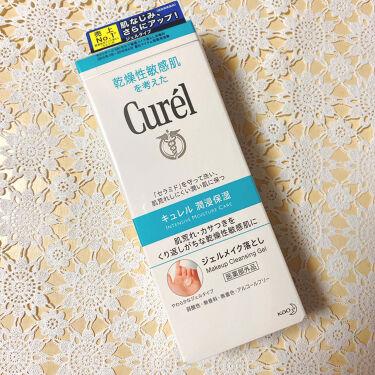 ジェルメイク落とし/Curel/クレンジングジェルを使ったクチコミ(2枚目)