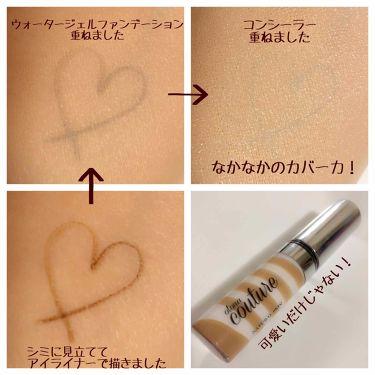 マーブル コンシーラー/otona couture(オトナクチュール)/コンシーラーを使ったクチコミ(2枚目)