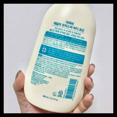 Derma:B Daily Moisture Body Lotion /Olive Young/ボディローション・ミルクを使ったクチコミ(2枚目)