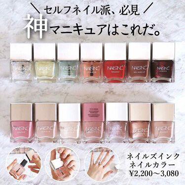NAIL POLISH/nails inc./マニキュア by 美容ライター♡まぃまぃ♡