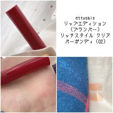 https://cdn.lipscosme.com/image/e8b756f367bdcad95faa6ba5-1605761311-thumb.png
