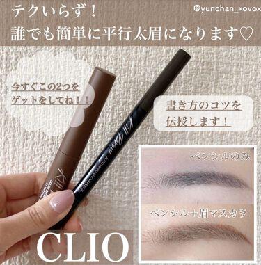キル ブロウ カラー ブロウ ラッカー/CLIO/眉マスカラを使ったクチコミ(1枚目)