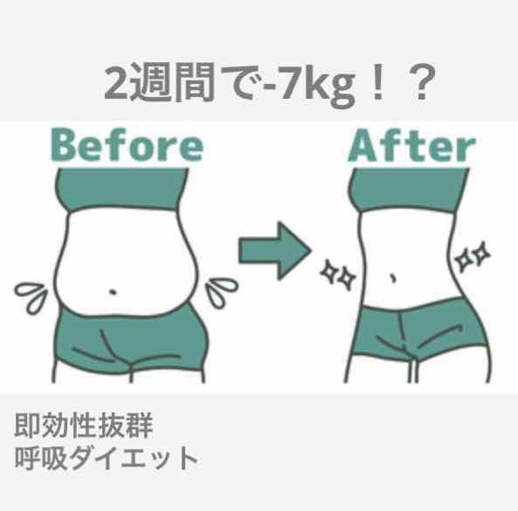 する の つの 小 6 ため 尻 小さく おしり に ダイエット 方法 を なる