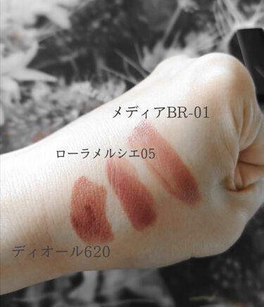 ディオール アディクト ラッカー スティック/Dior/口紅を使ったクチコミ(2枚目)