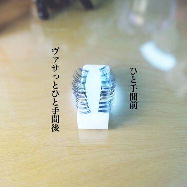 つけまつげ/DAISO/つけまつげを使ったクチコミ(4枚目)