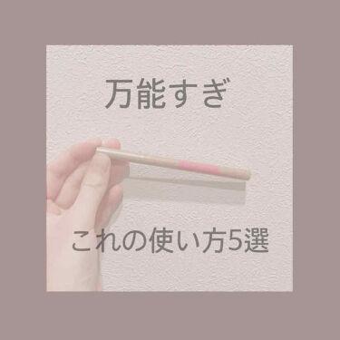 描くふたえアイライナー/CEZANNE/リキッドアイライナー by みさき