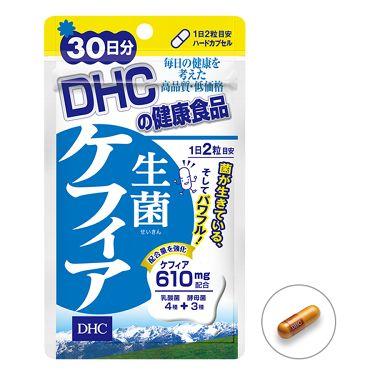 生菌ケフィア DHC
