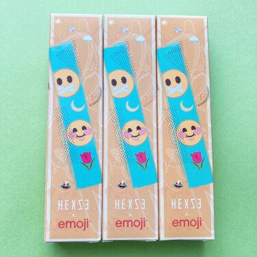 Hexze emoji the iconic brand リップグロス/HEXZE(ヘックスゼ)/リップグロスを使ったクチコミ(2枚目)