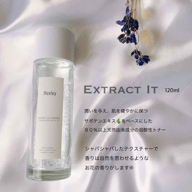 ハクスリートナー エクストラクト イット/Huxley/化粧水を使ったクチコミ(2枚目)