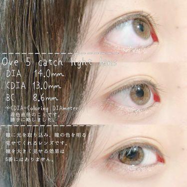 OvE/OvE/カラーコンタクトレンズを使ったクチコミ(2枚目)