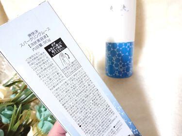 爽快決スパークリングムース/健康サプリの館/美容液を使ったクチコミ(4枚目)