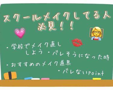 cokeshiさんの「雑談」を含むクチコミ