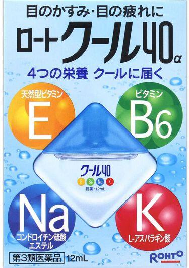 ロートクール40a(医薬品) ロート製薬