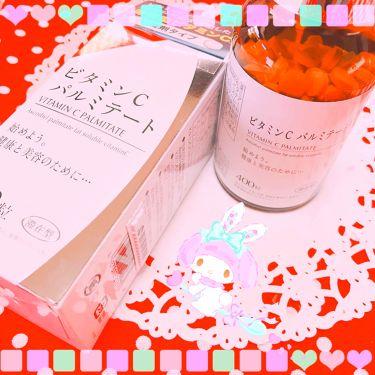 ビタミンCパルミテート/ミヤリサン製薬/美肌サプリメントを使ったクチコミ(1枚目)