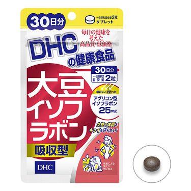 大豆イソフラボン 吸収型 DHC